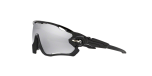 Oakley Jawbreaker Polished Black